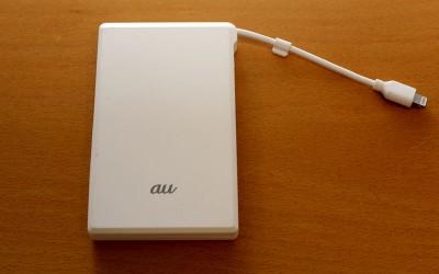 auのモバイルバッテリーに見るブランド価値のはかなさ