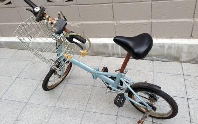 古い折りたたみ自転車の話