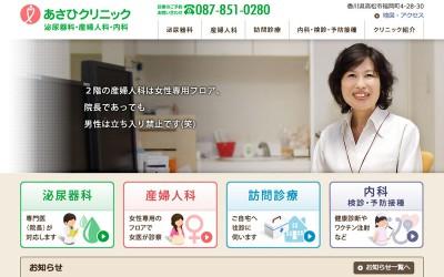高松の泌尿器科・産婦人科さんサイトをお手伝い