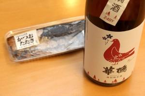 広島の華鳩