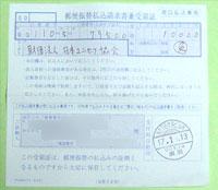 2004unicef.jpg