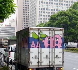 トラックの後ろ姿