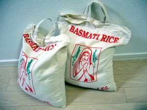 バスマティライスの袋