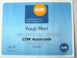 CIWファウンデーション証明書