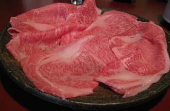 日山の牛肉