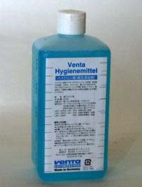 ハイジェン液ボトル
