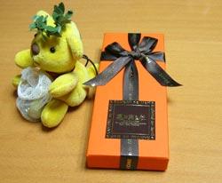 菓乃実の杜外箱