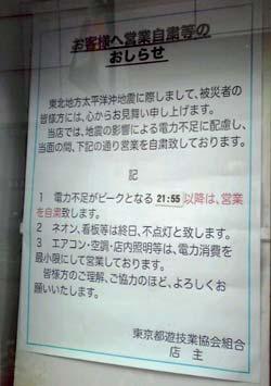 pachinko.jpg