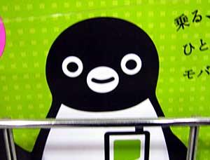 ふつうのペンギンくん