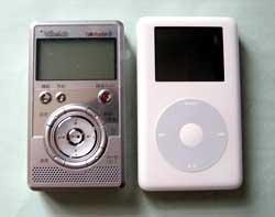 iPodとの大きさ比較