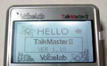 TalkMaster2バージョン1.10