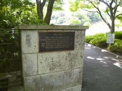 墓地への入り口