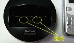 wx310j_09.jpg